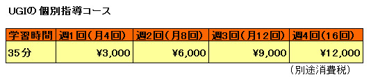 fee.jpg