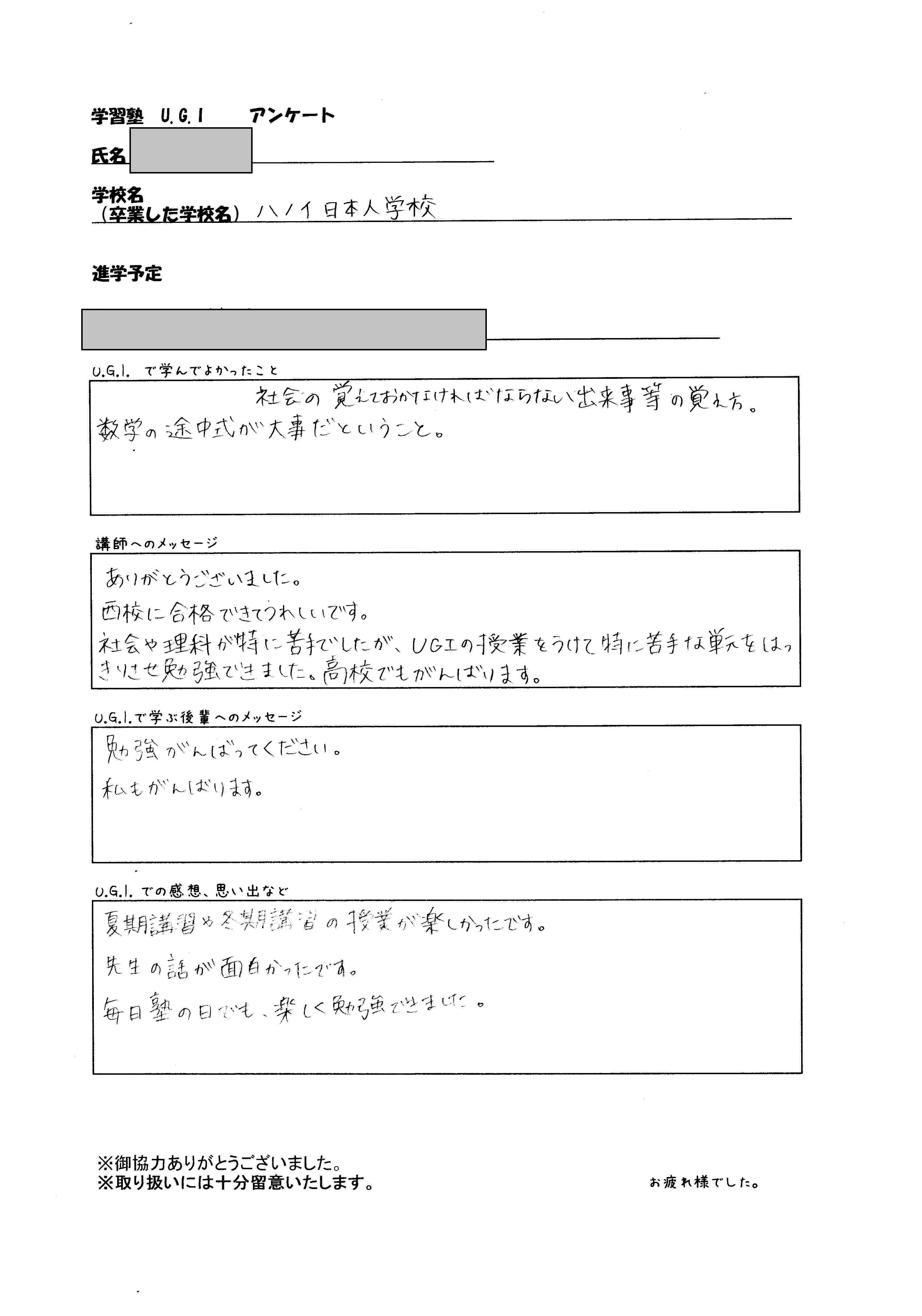 goukaku_2014-2_D.jpg